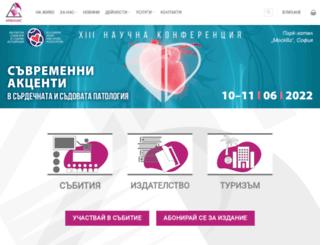 arbilis.com screenshot