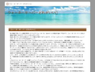 arbois-test.com screenshot
