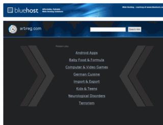 arbreg.com screenshot