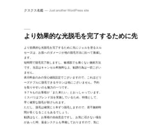 arc-sept.jp screenshot