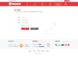 arcadegamesguru.com screenshot