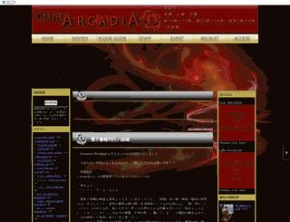 arcadia.slmame.com screenshot