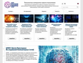 arccn.ru screenshot