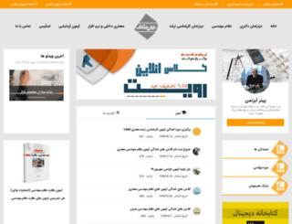 arch-house.com screenshot