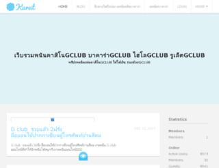 archertownsend.com screenshot