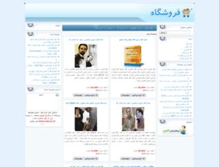 archi.shoperzfa.com screenshot
