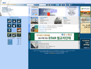 archidata.co.kr screenshot