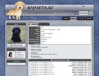 archie-bg.kucheta.bg screenshot