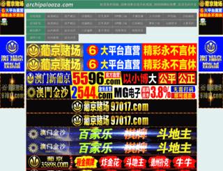 archipalooza.com screenshot