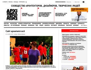 archipeople.ru screenshot