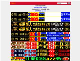 architectspost.com screenshot