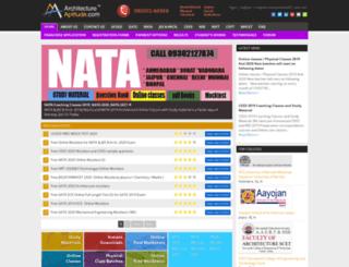architecturetestingonline.com screenshot