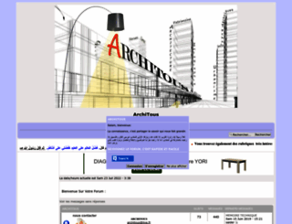 architous.1fr1.net screenshot