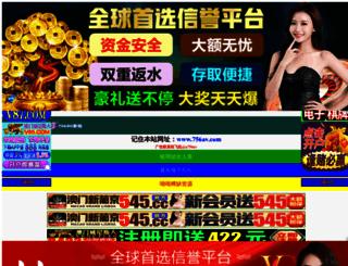 archive-hu.com screenshot
