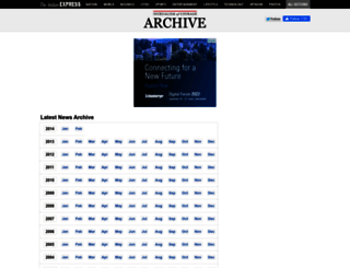 archive.indianexpress.com screenshot