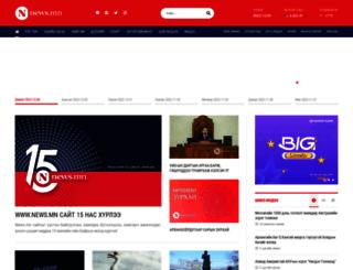 archive.news.mn screenshot