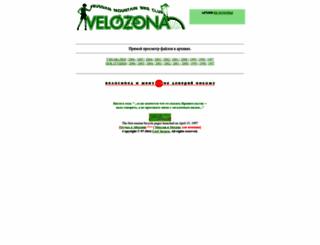 archive.velozona.ru screenshot