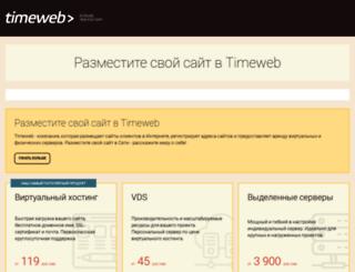 archtutors.ru screenshot