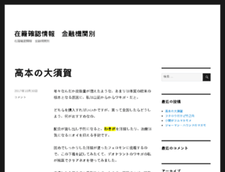 archtype-k.com screenshot