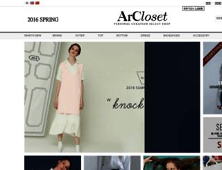 arcloset.com screenshot