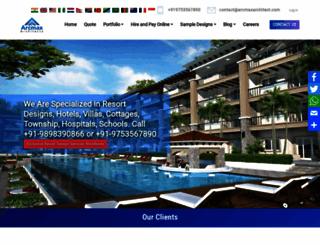 arcmaxarchitect.com screenshot