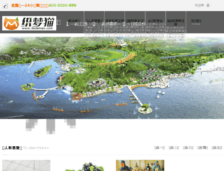 arcmolding.com screenshot
