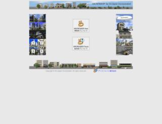 arcrender.jp screenshot