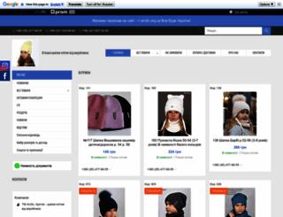 arctic.prom.ua screenshot