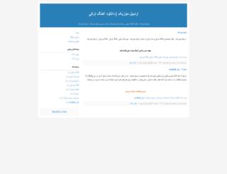 ardabilkids.ir screenshot