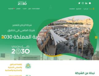 ardco.com.sa screenshot