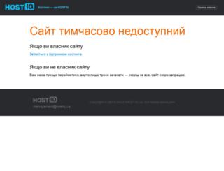 ardihealthcarecenter.com screenshot