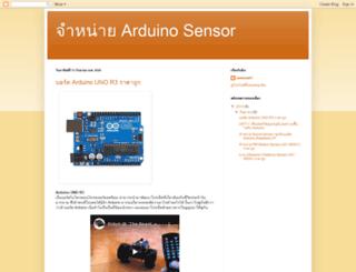 arduino-sensor.blogspot.com.br screenshot