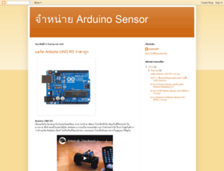 arduino-sensor.blogspot.in screenshot