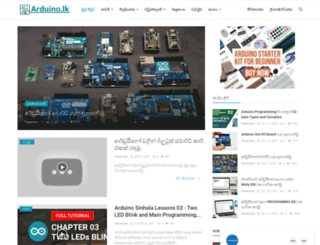 arduino.lk screenshot