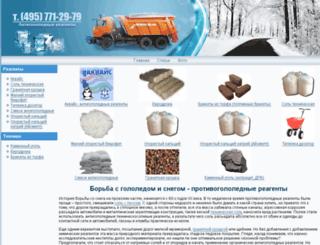 areagenti.ru screenshot