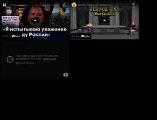 arefieva.kroogi.com screenshot