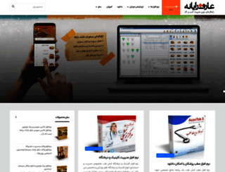 arefrayaneh.com screenshot