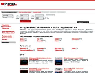 aregion.ru screenshot