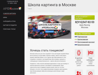 arena-gp.ru screenshot