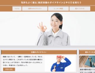 arenaanimationmohali.com screenshot