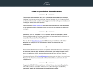 arenabloemen.nl screenshot