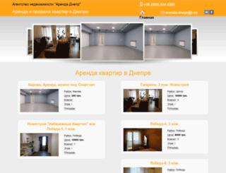 arenda-dnepr.org.ua screenshot