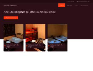 arenda-riga.com screenshot