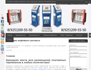 arendamest.ru screenshot