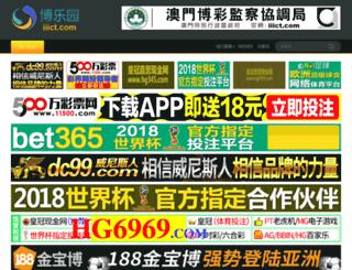 areumps.com screenshot