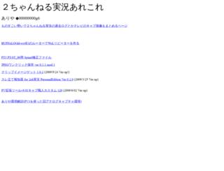 areya.tv screenshot