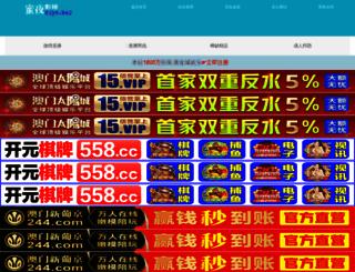arfamotor.com screenshot