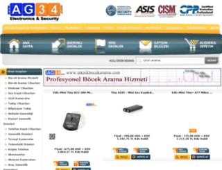 arge34.com screenshot