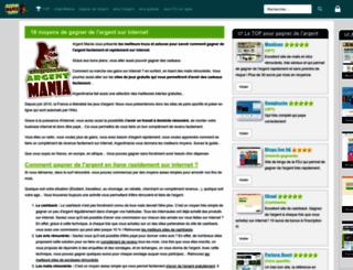 argentmania.com screenshot