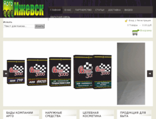 argo-product.ru screenshot